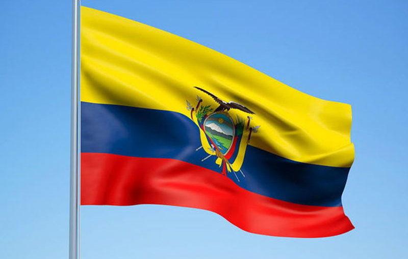 Día de la Bandera Nacional del Ecuador